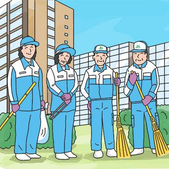 日本総合住生活はUR都市機構関連の管理会社。UR賃貸住宅の清掃スタッフの募集です。シニア世代活躍中!