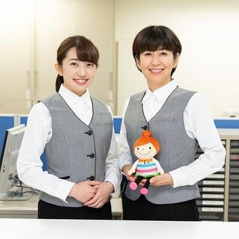 日本総合住生活はUR都市機構関連の管理会社。UR賃貸住宅の管理事務所スタッフの募集です。